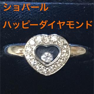 ショパール(Chopard)のショパール ハッピー ダイヤモンドリング(リング(指輪))