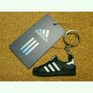 アディダス(adidas)のアディダス adidas スーパースター ブラック ホワイト キーホルダー  (キーホルダー)