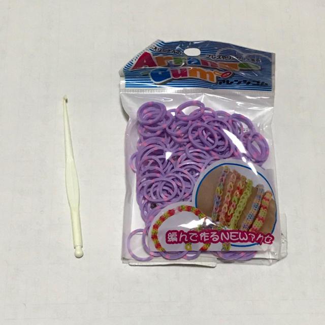 レインボールーム 輪ゴム ムラサキ&ピンク ハンドメイドのアクセサリー(ブレスレット/バングル)の商品写真
