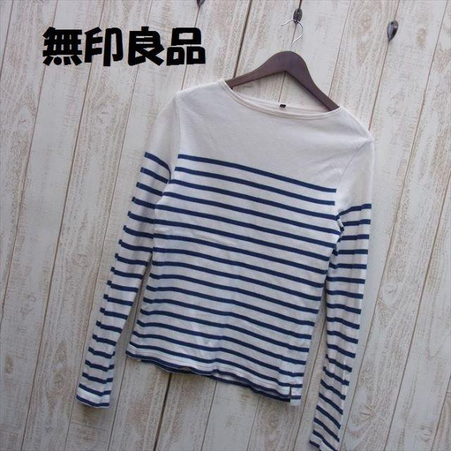 MUJI (無印良品)(ムジルシリョウヒン)の1A024 無印良品 ボーダーバスクシャツ M  メンズのトップス(Tシャツ/カットソー(七分/長袖))の商品写真