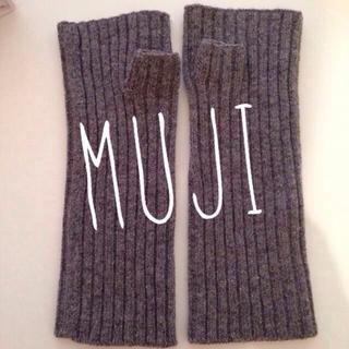 ムジルシリョウヒン(MUJI (無印良品))のMUJI*アームウォーマー(手袋)