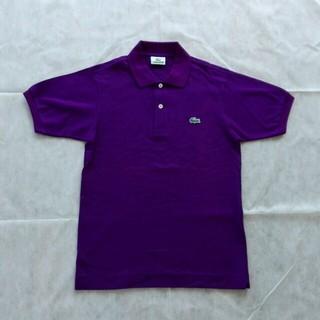 ラコステ(LACOSTE)の【美品】LACOSTE(ラコステ) ポロシャツ (Tシャツ/カットソー(半袖/袖なし))