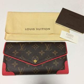 ルイヴィトン(LOUIS VUITTON)のルイヴィトン 長財布 レティーロ(財布)