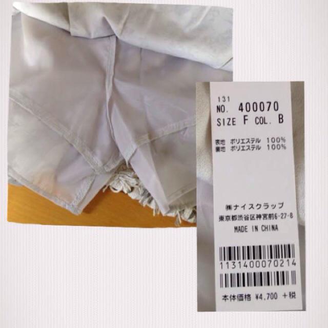 one after another NICE CLAUP(ワンアフターアナザーナイスクラップ)のフラワープリントミニスカート レディースのスカート(ミニスカート)の商品写真