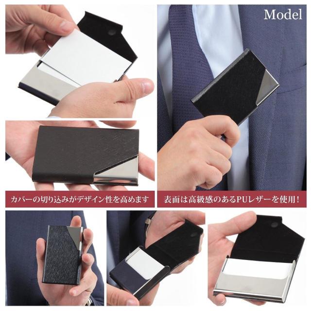 名刺入れ カードケース ブラウン シックなステンレスタイプ メンズのファッション小物(名刺入れ/定期入れ)の商品写真