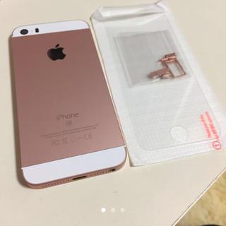 アップル(Apple)のiPhone se 5s ローズゴールド カスタム 新品 保護ガラス(スマートフォン本体)