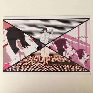 【化物語】貝木泥舟・ポストカード エンタメ/ホビーのアニメグッズ(カード)の商品写真