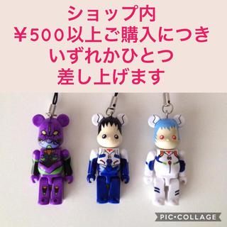 【¥500以上ご購入の方に1個差しあげます】エヴァ★ベアブリ エンタメ/ホビーのアニメグッズ(ストラップ)の商品写真