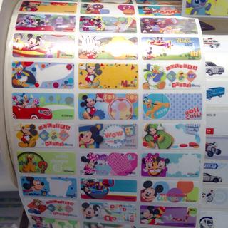 ディズニー 妖怪ウォッチ ネームタグの通販 6点 Disneyのハンドメイド