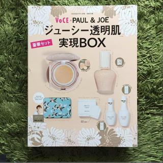 ポールアンドジョー(PAUL & JOE)のPAUL & JOE ヴォーチェ 4月号スペシャル付録(その他)