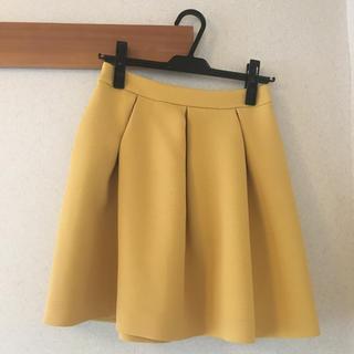 バビロン(BABYLONE)のBABYLONE スカート(ひざ丈スカート)