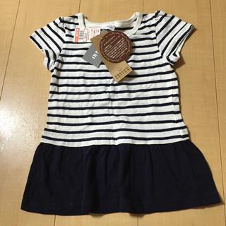 シマムラ(しまむら)の新品未使用 ペプラムT(Tシャツ/カットソー)