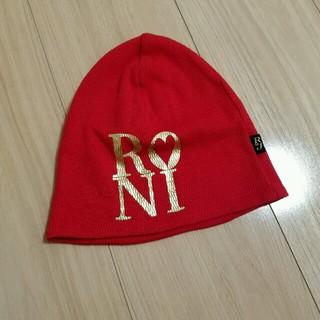 ロニィ(RONI)のRONI  美品✨リバーシブル キッズ(帽子)