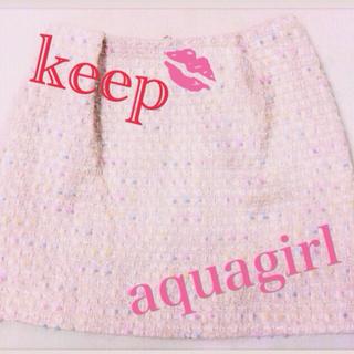 アクアガール(aquagirl)のaquagirl♡ツイードスカート♡(ミニスカート)