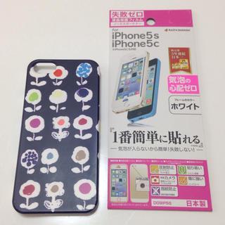 iPhone5.5S専用ケース+フィルム(モバイルケース/カバー)