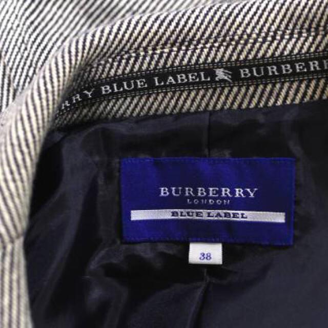 BURBERRY(バーバリー)のバーバリー ブルーレーベル パイピング ツイード ジャケット 38 レディースのジャケット/アウター(テーラードジャケット)の商品写真