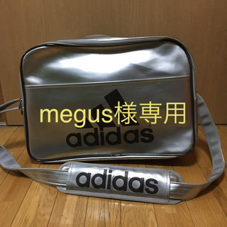アディダス(adidas)のadidas シルバー エナメルバッグ ☆ アンブロ ナイキ スボルメ(その他)