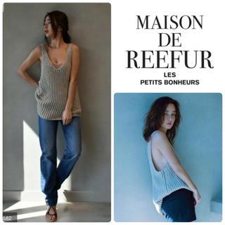 Maison de Reefur(メゾンドリーファー)の【hama様専用】li hua リネン ニットタンクトップ レディースのトップス(ニット/セーター)の商品写真