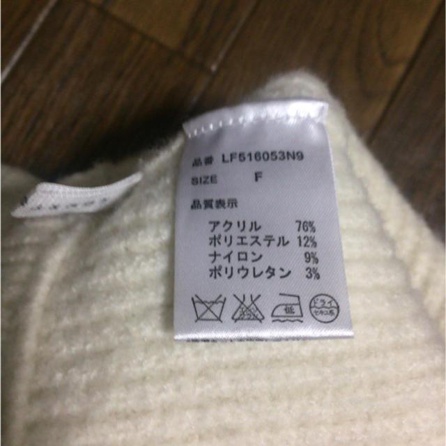 LOWRYS FARM(ローリーズファーム)のニットタイトスカート レディースのスカート(ミニスカート)の商品写真