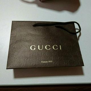 グッチ(Gucci)のショップ袋(その他)