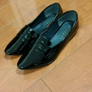 レプシィムローリーズファーム(LEPSIM LOWRYS FARM)のLEPSIMローファー(ローファー/革靴)