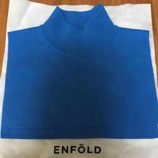 エンフォルド(ENFOLD)のエンフォルド 付け襟 青(つけ襟)
