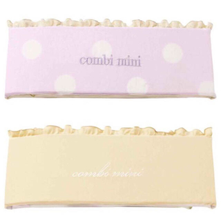 Combi mini - 【combi mini】ベッドガード
