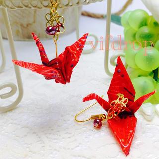 A11 花火柄 赤折り鶴の和ピアス(ピアス)