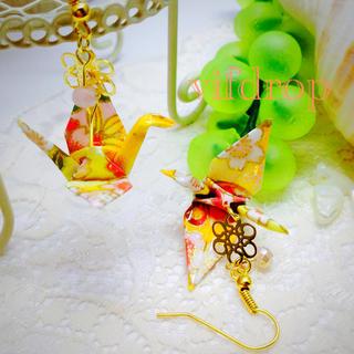 A14 桜柄 黄〜橙折り鶴の和ピアス(ピアス)