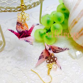 A19 花柄 オレンジ〜ピンク折り鶴の和ピアス(ピアス)
