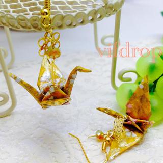A21 桜格子柄 黄色折り鶴の和ピアス(ピアス)