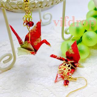 A24 花柄 白〜赤折り鶴の和ピアス(ピアス)