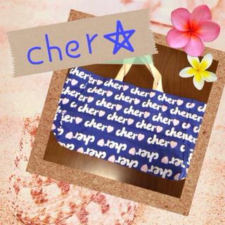 シェル(Cher)のシェル☆トートバック(トートバッグ)