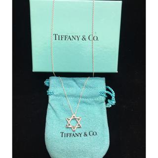 ティファニー(Tiffany & Co.)の新品未使用・ティファニーSV925ダビデスターネックレス(ネックレス)