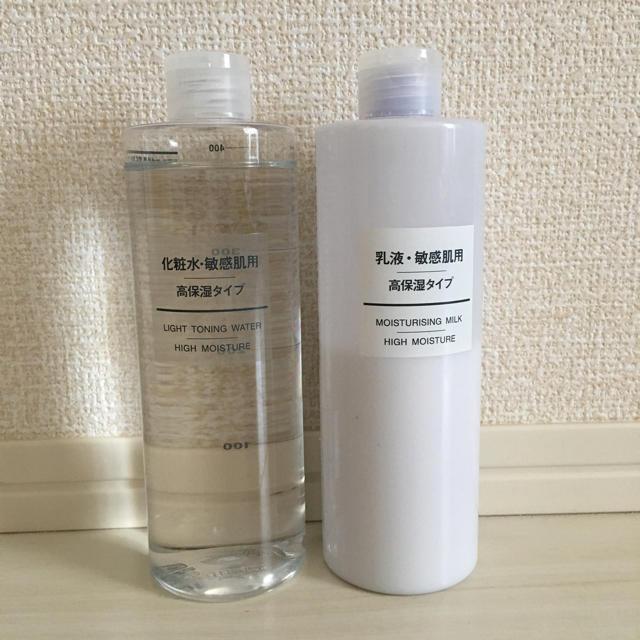 MUJI (無印良品)(ムジルシリョウヒン)の無印良品 化粧水