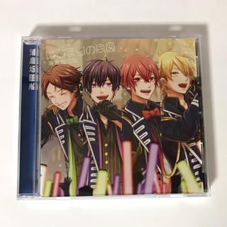 浦島坂田船 CD 始まりの合図 アルバム(ボーカロイド)