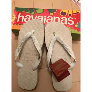 ハワイアナス(havaianas)のハワイアナス 未使用!白(ビーチサンダル)