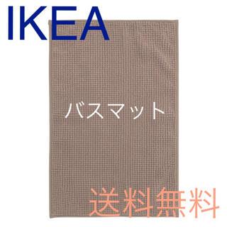 イケア(IKEA)のIKEA バスマット 新品(バスマット)