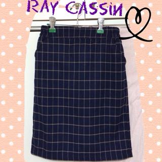 レイカズン(RayCassin)の送料こみ♪膝丈チェックスカート(ひざ丈スカート)