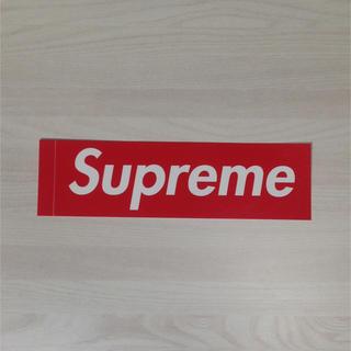 シュプリーム(Supreme)の 正規品 ! SUPREME ステッカー 1枚 送料無料   (その他)