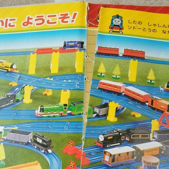 トーマスみーつけた! キッズ/ベビー/マタニティのおもちゃ(電車のおもちゃ/車)の商品写真