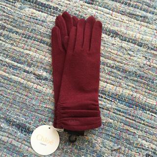 クロエ(Chloe)のChloe SALE☆最終値下げ☆クロエ新品タグ付き手袋☆グローブ(手袋)