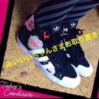 アディダス(adidas)のみいいいちゃん様専用♡27日までお取り置(スニーカー)