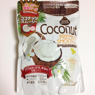 ベジストック ココナッツプレミアムスムージー 200g(ダイエット食品)