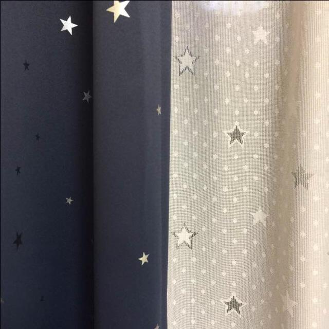 遮光 ニトリ カーテン