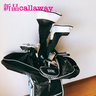キャロウェイゴルフ(Callaway Golf)のcallawayレディースフルセット2016日本人女性仕様 本日限定値下(その他)
