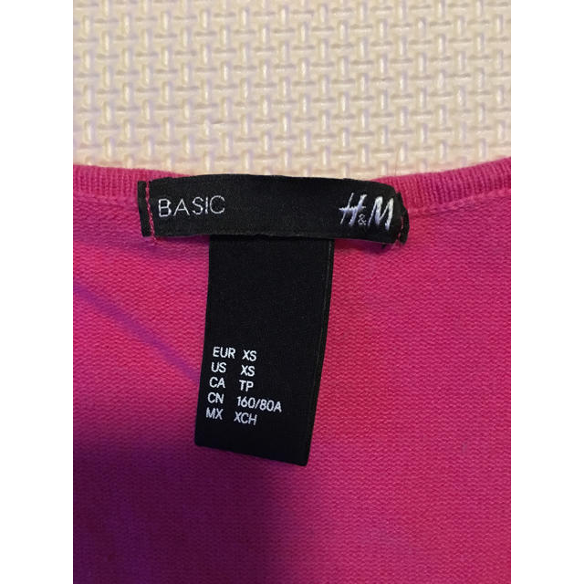 H&M(エイチアンドエム)のH&M、ピンクVネックシャツ レディースのトップス(シャツ/ブラウス(長袖/七分))の商品写真