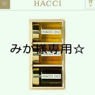ハッチ(HACCI)のHACCI  桐箱入りハチミツ3本セット(缶詰/瓶詰)
