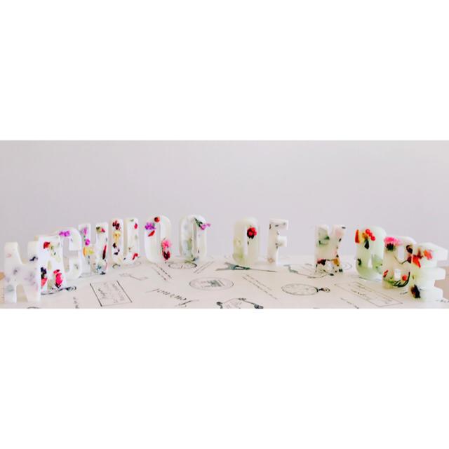 お花をたっぷり添えたLOVE♡アロマの香りのオブジェ ハンドメイドのインテリア/家具(アロマ/キャンドル)の商品写真