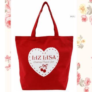 リズリサ(LIZ LISA)の非売品☆限定ノベルティトートバッグ(トートバッグ)
